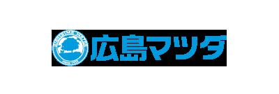 ㈱広島マツダ