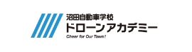 沼田自動車学校