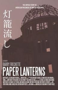 Paper Lanterns Poster