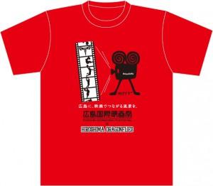 HIFF_Tshirt