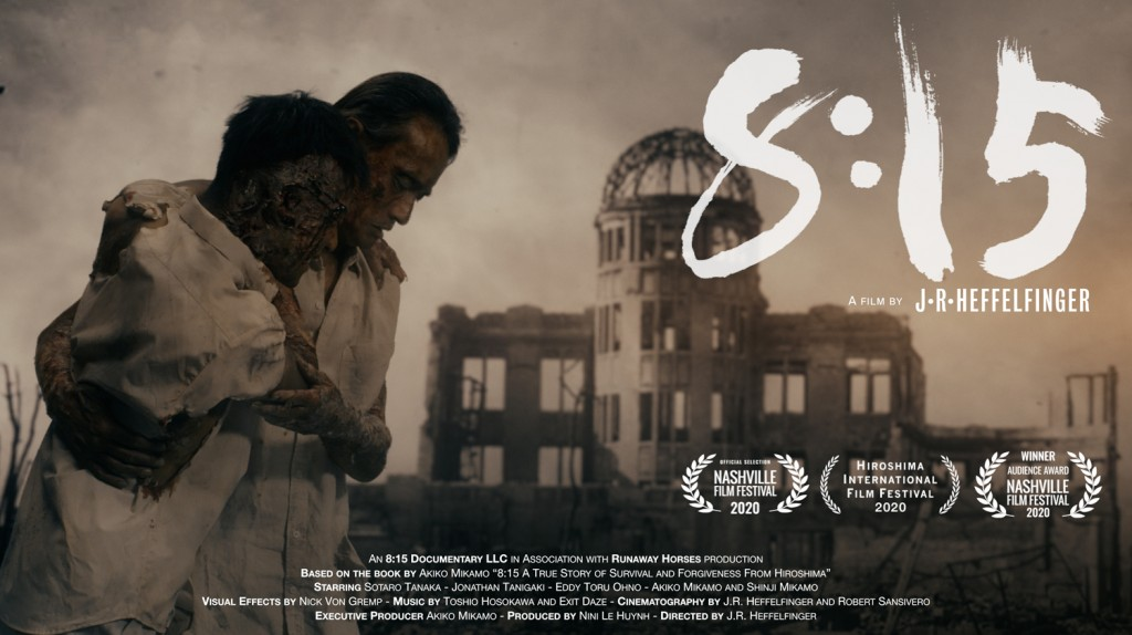 ©️8:15 Documentary LLC